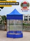 戶外防疫臨時隔離帳篷單人廣告遮陽棚雨棚擺攤用四腳摺疊四角大傘 樂活生活館