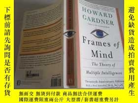 二手書博民逛書店Frames罕見Of Mind: The Theory Of M