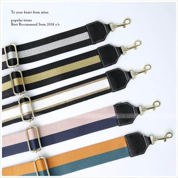 個性風格拼色背帶-共15色-A11110401-天藍小舖