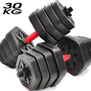 六角防滾30KG啞鈴組合.可調式30公斤啞鈴槓鈴.環保槓片短槓心桿心.重力舉重量訓練設備.運動健身
