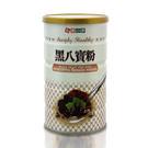 私房小廚 • 黑八寶粉/600公克/罐...