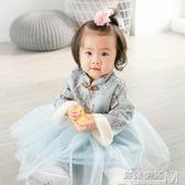 寶寶旗袍裙冬女0-1歲新款3新年公主裝加厚中國風嬰兒小孩唐裝  遇見生活