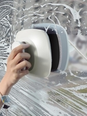 強磁中空雙面擦玻璃擦窗戶神器高樓高層刮玻璃器家用擦窗清潔工具 NMS小明同學