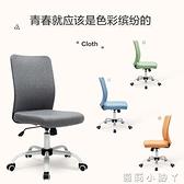 電腦椅子布藝辦公椅家用休閒轉椅人體工學書房靠背椅現代座椅 NMS蘿莉小腳ㄚ