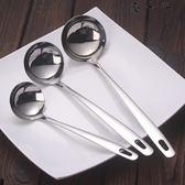 長柄不銹鋼湯勺家用大勺子