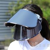 遮陽帽女夏天遮臉防紫外線太陽帽戶外百搭騎電動車帽子防曬空頂帽   小時光生活館