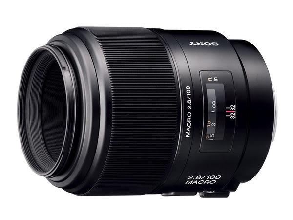 【震博】Sony 100mm F2.8 Macro 微距鏡頭 (分期0利率;台灣索尼公司貨)