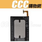 HTC Butterfly 2 電池 內置 蝴蝶2電池 B810X電池 BOPAG100 內建電池 DIY 拆機 更換電池 零件