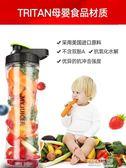 榨汁機 榨汁機家用水果小型多功慧便攜式杯Ergo CHEF My JUICER S果汁機