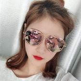 太陽眼鏡 韓版太陽鏡偏光太陽眼鏡防紫外線時尚墨鏡女士【韓國時尚週】