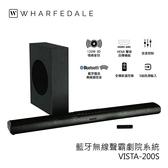 WHARFEDALE 英國 VISTA-200S 藍牙無線聲霸劇院組+重低音 台灣公司貨
