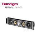 【新竹勝豐群音響】Paradigm Millenia 20 LCR 前置/中置揚聲器