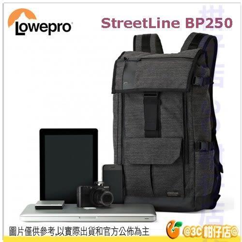 羅普 Lowepro StreetLine BP 250 流線型後背包 雙肩後背相機包 13吋筆電 公司貨