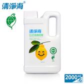 清淨海 檸檬系列環保地板清潔劑 2000ml (6入組)
