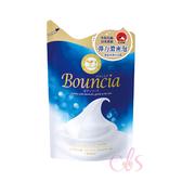 牛乳石鹼 Bouncia 美肌保濕沐浴乳 補充包 優雅花香 400ml ☆艾莉莎ELS☆
