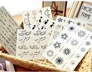 刺青貼紙 紋身貼紙 創意貼紙 男女款貓咪太陽星芒 紋身貼【A1012】