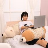 可愛超軟毛絨玩具公仔大號玩偶抱枕女生【快速出貨】