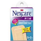 3M Nexcare 彈力繃 5X7.5公分 5+2片/盒