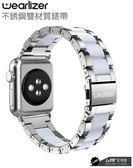 [預購] 【Wearlizer】Apple Watch 1/2/3/4/5代 38/40/42/44mm 不銹鋼 錶帶 鋼鐵銀 附調整工具