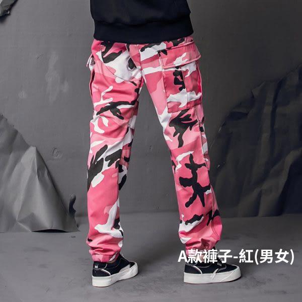 DADA SUPREME (共四款)運動潮流休閒褲-男女