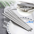 不銹鋼餐具 筷子 食用級304 不鏽鋼 ...