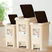家用創意帶蓋垃圾桶大號衛生間廁所有蓋廚房可愛客廳臥室腳踩式小MBS『潮流世家』