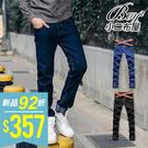 潮流素面窄管牛仔褲【NQ950001】...