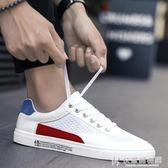 運動鞋男鞋子韓版潮流男士運動板鞋小白鞋學生百搭透氣休閒潮鞋 快意購物網