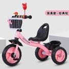 兒童三輪車 兒童腳踏車1-3-5歲大號兒...
