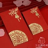買2送1 新年紅包袋個性定制通用福字結婚大吉大利創意紅包【少女顏究院】