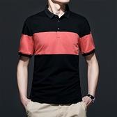 POLO衫夏季薄款撞色男士短袖T恤男翻領高端純棉半袖體恤潮流夏裝