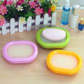 ✭米菈生活館✭【P322】多功能吸水海綿雙層香皂盒 創意 有氧 瀝水 居家 洗手台 整潔 衛生