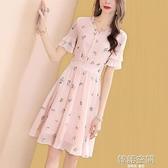 短袖洋裝 夏天粉色v領短袖雪紡碎花連身裙女2021新款氣質收腰減齡小個子裙