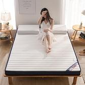 床墊乳膠軟墊家用墊子租房專用加厚單人學生宿舍床褥記憶棉海綿墊 YTL