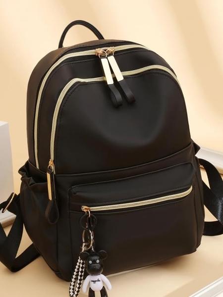 後背包女2020新款韓版潮牛津布休閒女士背包旅行百搭時尚帆布書包 黛尼時尚精品