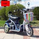 老年人電動三輪車成人殘疾人家用小型迷你接送孩子電動電瓶車 萬客城
