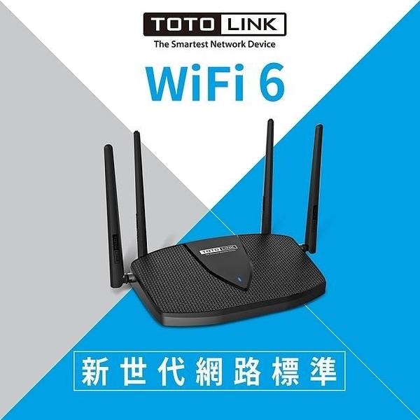 【南紡購物中心】TOTOLINK X5000R AX1800 WiFi 6 Giga無線路由器