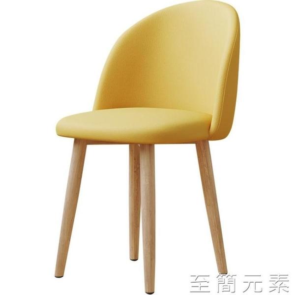 北歐化妝凳實木靠背椅子現代簡約網紅公主ins臥室家用梳妝台凳子WD 至簡元素