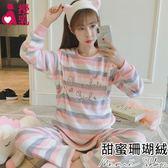 孕婦裝 MIMI別走【P21186】溫暖系列 粉紫愛心珊瑚絨哺乳睡衣 居家套裝 月子保暖