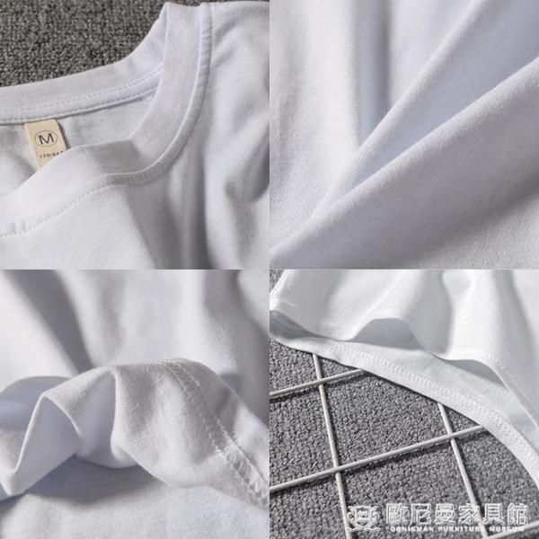 歐美男士無袖t恤純棉坎肩運動背心夏季新品健身休閒寬肩背心汗衫『歐尼曼家具館』