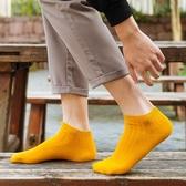 韓版襪子男士短襪低筒吸汗防臭船襪薄款短筒