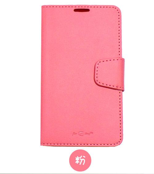 Goospery LG G Pro Lite D686 側翻皮套