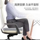 孕婦坐墊 空氣纖維坐墊辦公室久坐神器記憶棉椅子座墊椅墊孕婦屁股屁墊XX型 LX寶貝寶貝計畫 上新