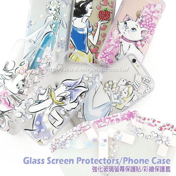 【DD現貨】迪士尼iPhone 6s 少女手繪玻璃保護貼+彩繪雙料保護殼 iPhone 6 手機殼 艾莎 冰雪奇緣