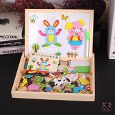 拼圖幼兒童1-2-3周歲小女孩子男寶寶早教拼圖開發益智力玩具4-5-6-7歲(萬聖節)
