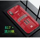 卡通動漫蘋果11pro Max防摔手機殼 情侶運動款iphone 11保護套 個性創意IPhone 11pro日韓手機套