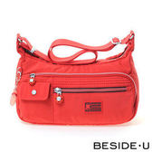 【BESIDE-U】FOREVER YOUNG系列 多層肩側背包-橘色_BFY08CF11532B