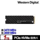 WD 黑標 SN750 1TB(含散熱片...