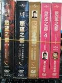 挖寶二手片-R35-正版DVD-歐美影集【慾望之都 第1~5季/系列合售】-(直購價)部份無外紙盒