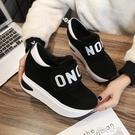 春新款內增高休閒運動鞋女時尚百搭魔術貼懶人鞋鬆糕厚底學生鞋『潮流世家』